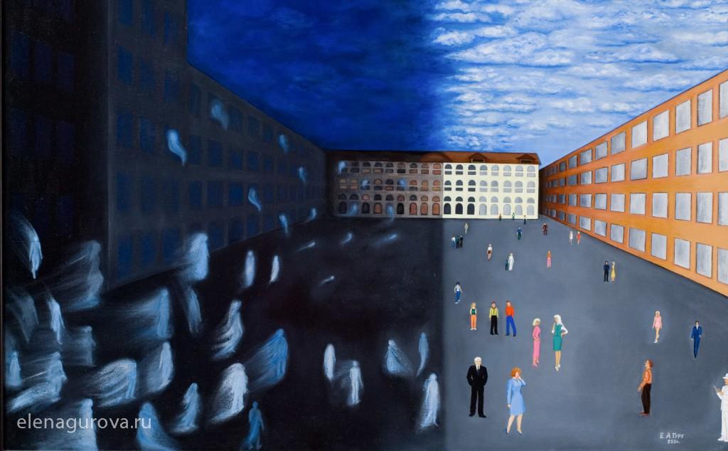 Картина «Воплощение душ», 2004г