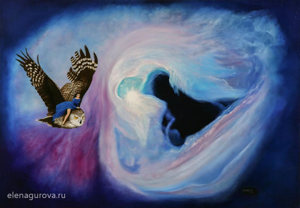 """Картина """"Путь к Земле"""", 2006г."""