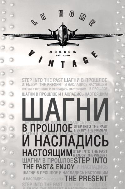 LeHome Vintage