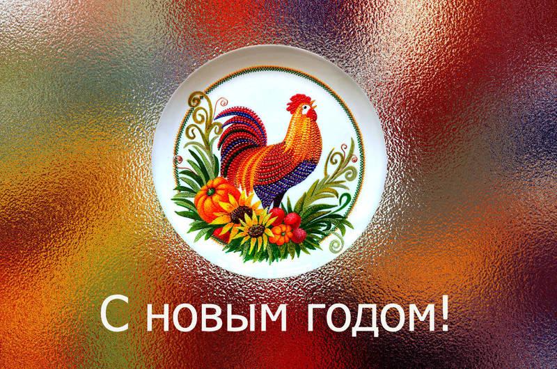 Итоги конкурса «Новогодняя открытка» VATIKAM